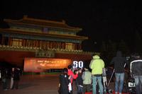 媒体聚集北京故宫神武门熄灯现场