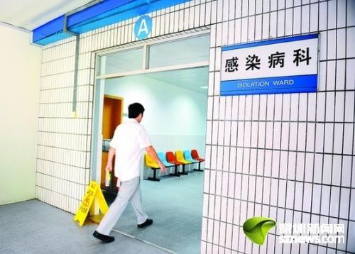 昨天,记者在南山医院看到,感染科患者很少。 深圳商报记者 胡嘉伟 摄