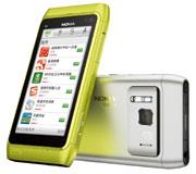 银色与绿色诺基亚N8
