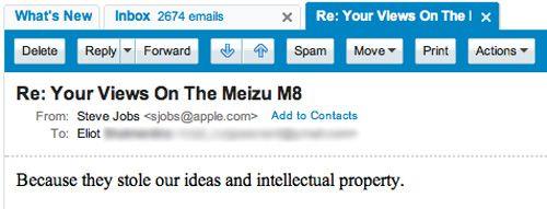 乔布匹斯周日深间在壹查封电儿子邮件中对bwin登录的停特价而沽做出产回应