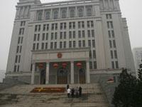北京石景山法院