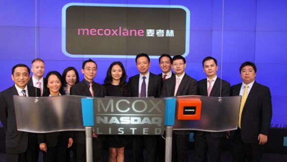 麦考林赴美上市高管团队 成为中国第一家在海外上市B2C企业