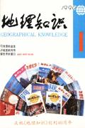 1999年第1期封面