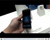 索尼爱立信Xperia Arc现场试用