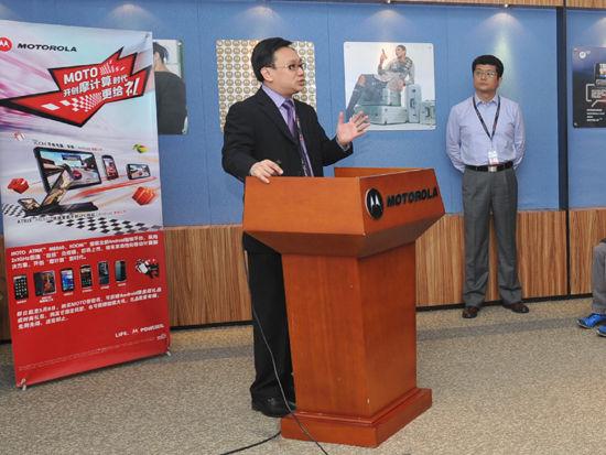 摩托罗拉移动技术公司移动终端事业部供应链天津运营总经理卓仲麒