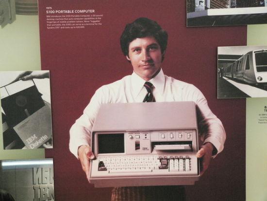首款便携式计算机:重达23千克