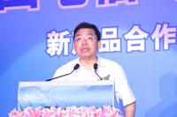 中国电信集团创新业务事业部总经理肖金学