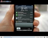 iOS 5官方简介(中文字幕)