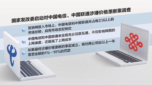 资料图片 蔡华伟/制图(图片来源:人民日报)