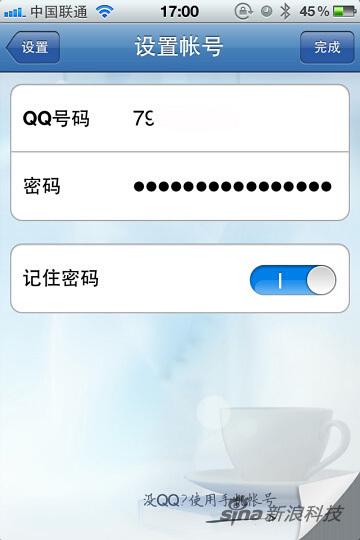 以QQ账号密码登陆