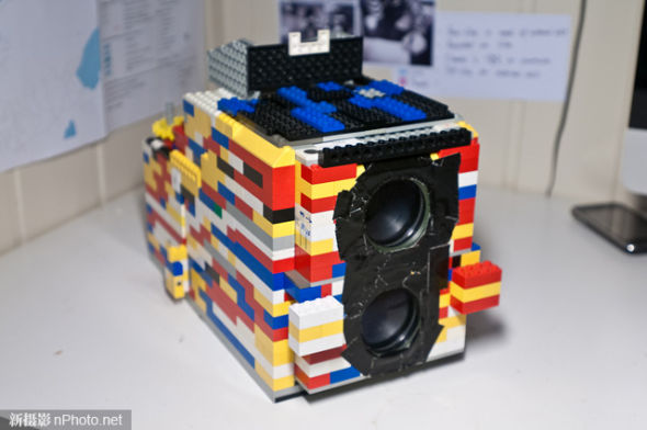 Legoflex B1