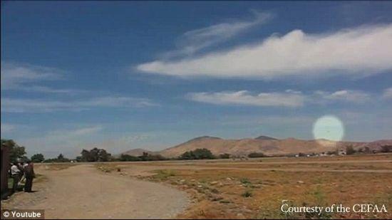 2010年,智利境内一座空军基地上空出现一个不明飞行物
