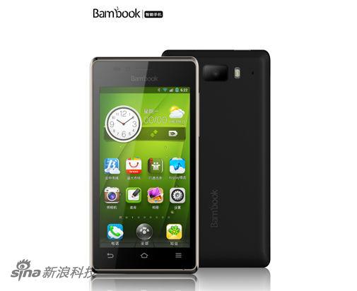 盛大网络推出Bambook智能手机