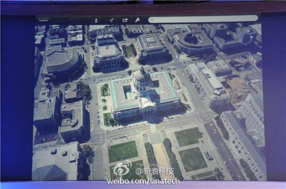 谷歌地图升级后的实景效果图,可以用美轮美奂来形容!