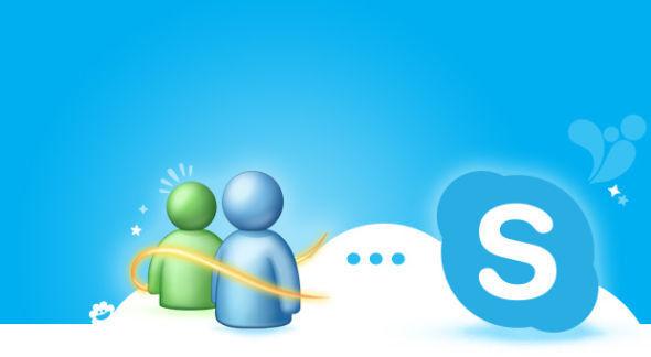 从最初的辉煌到如今的没落,MSN用了13年的时间