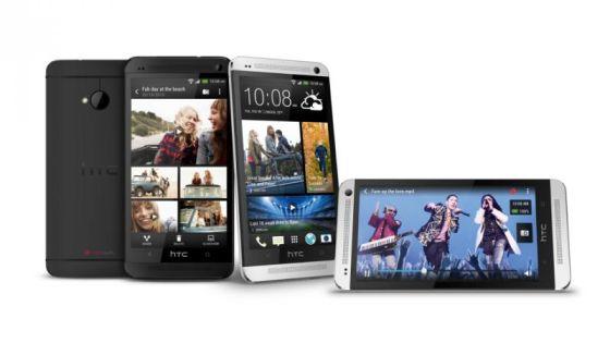 HTC One正式发布