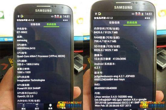 最新谍照显示三星Galaxy S4外观类似Note II