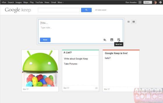 Google Keep截图