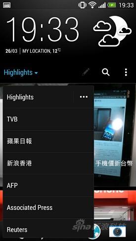 HTC ONE评测
