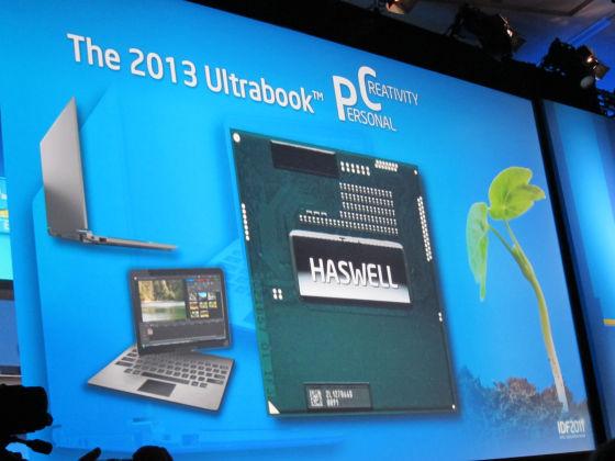 """英特尔的""""Haswell""""处理器已面向主流PC厂商出货"""