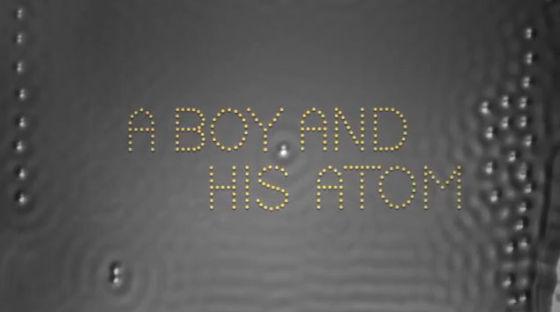 IBM利用原子制作世界最小电影(图)|原子|电影|科学_科学探索_新浪科技_新浪网