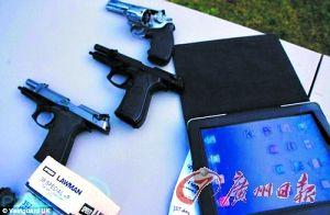 这种仅3厘米厚的面板让iPad化身防弹盾牌。