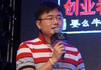 金山网络CEO傅盛