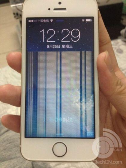金色iPhone5S花屏