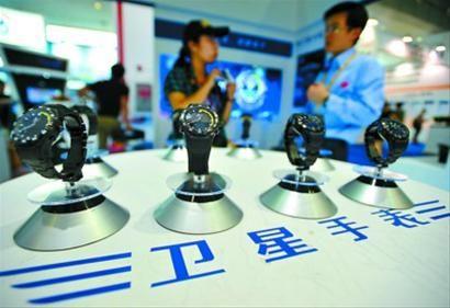 在今年第四届中国卫星导航学术年会上展出的应用北斗系统的卫星手表。 新华社发