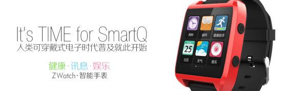 Z Watch:智能手表