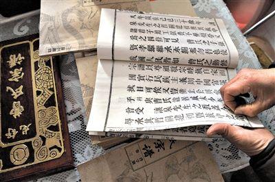 2012年1月,安徽六安,一位曹姓人士打开家族的曹宗家谱。