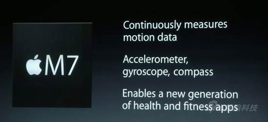 新浪手机iPhone5s/5c行货版详细评测(5)