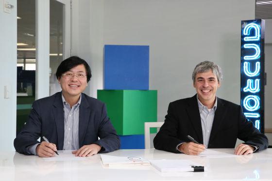 联想集团CEO杨元庆与谷歌CEO佩奇签约