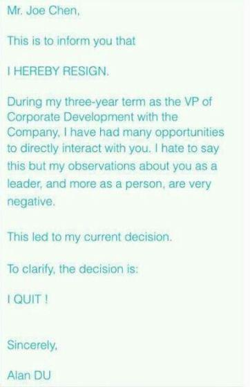 人人公司战略发展副总裁杜悦离职邮件曝光