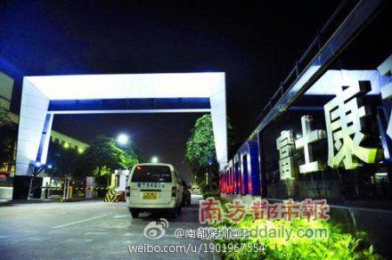 深圳富士康再度有员工坠落