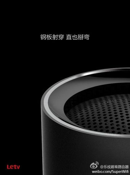 乐视也做路由器:全金属材质 将于9月发布