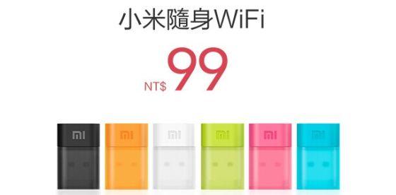 台湾网友称,登入后却发现才过3分钟不到,热门配件小米随身WiFi已没库存。