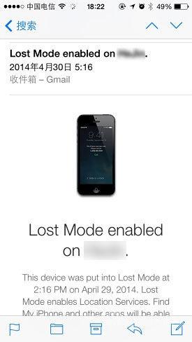 亲历被盗iPhone流通链亲历被盗iPhone流通链