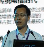 中国联通唐雄燕:运营商和OTT是共存共赢关系