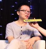 傲游CEO陈明杰:移动浏览器体验还不完善