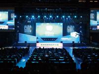 2014全球互联网技术大会开幕:7000名极客交锋