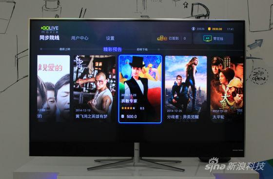 TCL H9700搭载了TV+OS和首发影院
