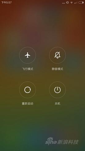 小米miui6评测体验评测miui6怎么样