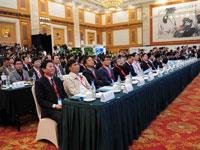 视频回顾:2015中国IT领袖峰会
