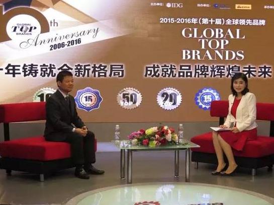 长城总裁周庚申做客新浪《商界名家谈》
