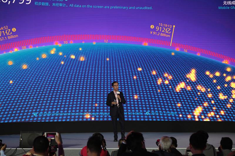 阿里CEO张勇:今年双十一是走向新零售的起点