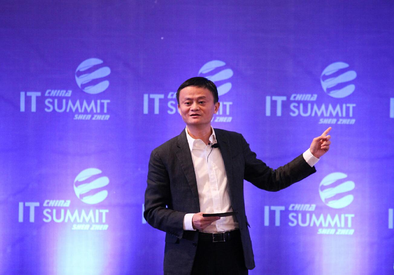 马云:叫花子都开始用二维码 技术变革带来就业变革
