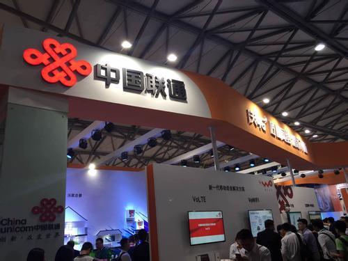 中国联通:9月1日起取消手机国内漫游费