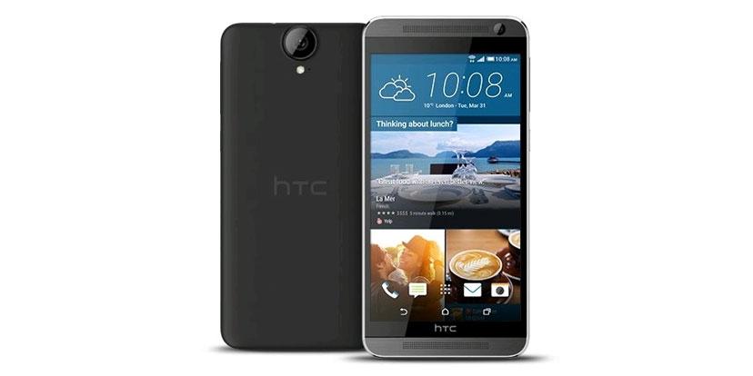 星期四:HTC One E9+双4G版降至2599元