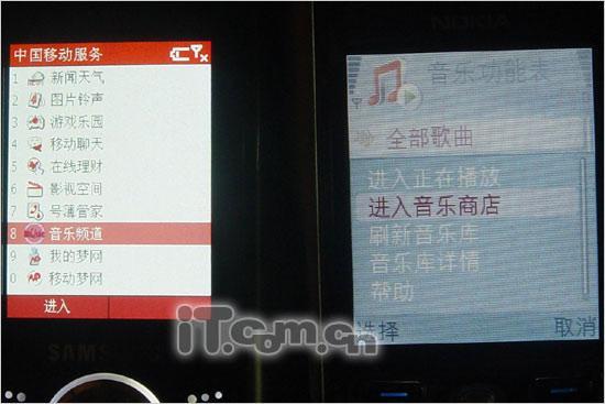 存储之王诺基亚N91与三星i308终极对决(12)